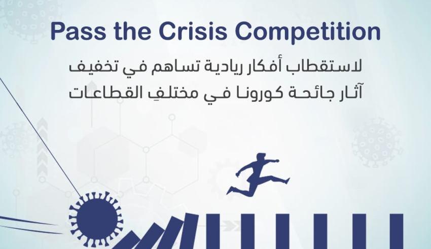 Pass the crisis