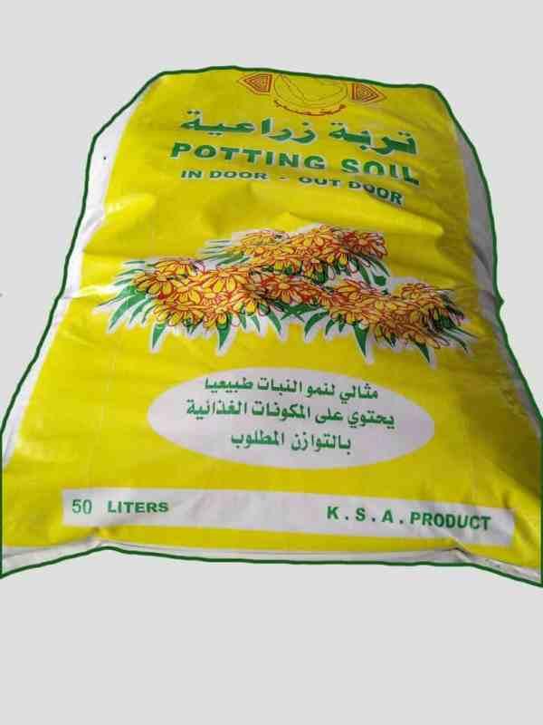 تربة زراعية جاهزة مخصبة 50 لتر