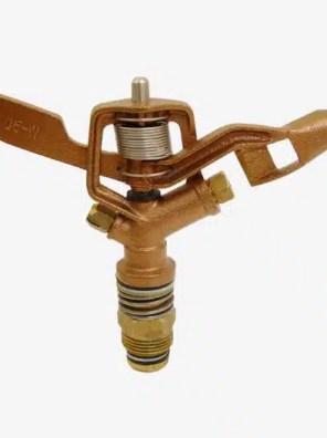 مرش دائري نحاسي - Brass Impact Sprinkler