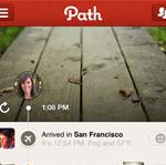 path-screenshot