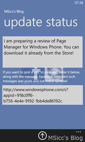 wp_ss_20121222_0011