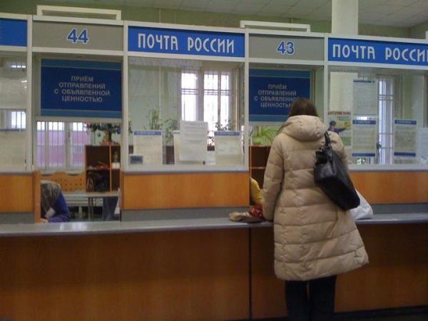 Главпочтамт Москвы, Управление Федеральной почтовой связи ...