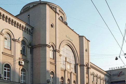 Главпочтамт Москвы – Москва, почта 101000   Почта ...