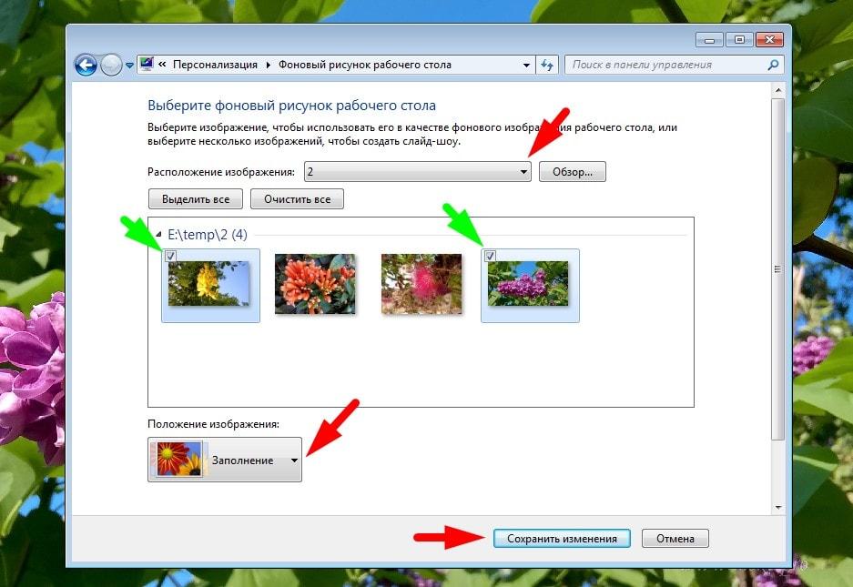Configuração de fundo do Windows 7