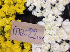 Flowers for sale in the evening flower market.
