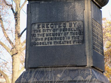 Inscription on an obelisk.