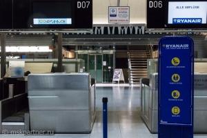 Аэропорт Кёльна