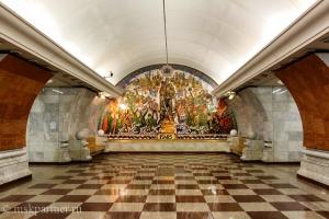 Станция метро Парк Победы в Москве