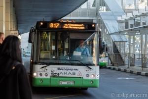 Автобус №817 в аэропорт Шереметьево