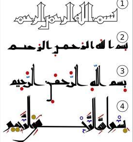 Язык в Египте