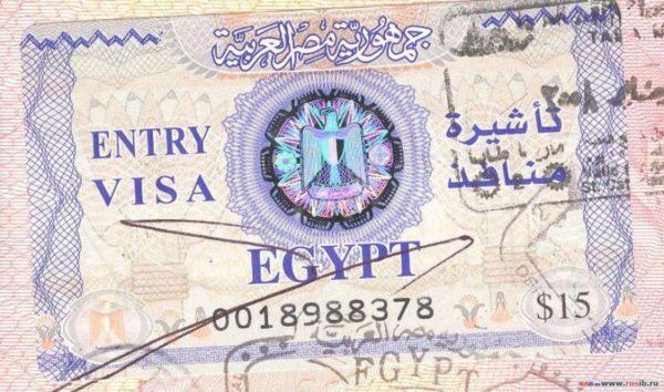 Виза в Египет для россиян