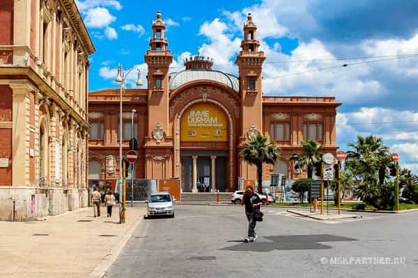 Театры в Бари