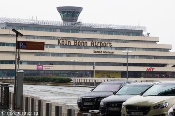 Из аэропорта в Кёльн