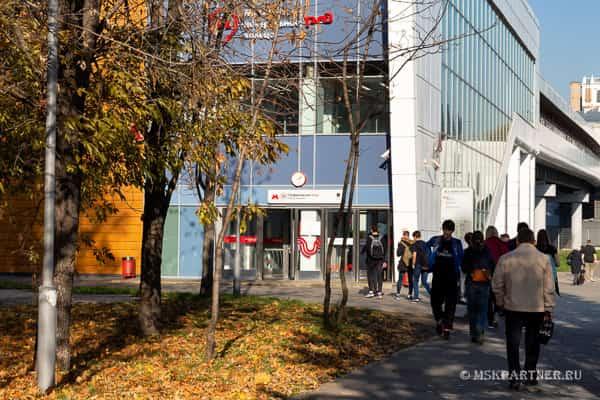 МЦК и метро Москвы