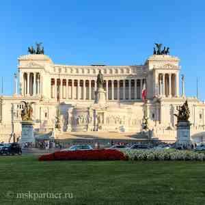 Площадь Венеции в Риме