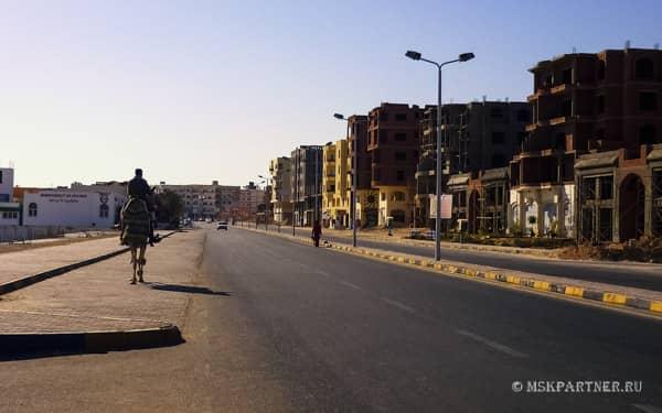 Северная Африка