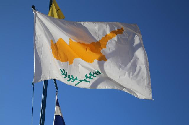 Flag of Cyprus pic: Kerstin Rodgers/msmarmitelover.com