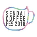 仙台コーヒーフェス 2018年10月20日・21日 定禅寺通り 出店情報