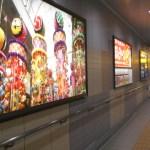 仙台駅より東口に抜けるコース 東西自由通路・東口地下連絡通路