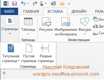 pic5.3.4