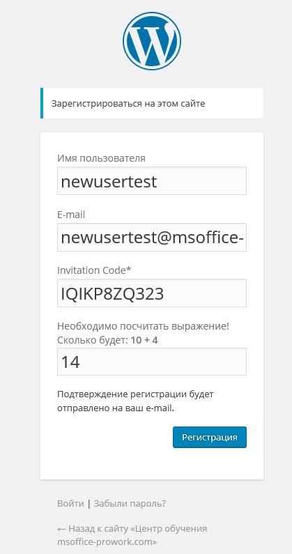 register-pic-2