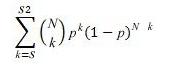 Формула для БИНОМ.РАСП.ДИАП