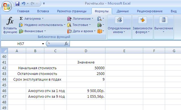 Данные для АСЧ