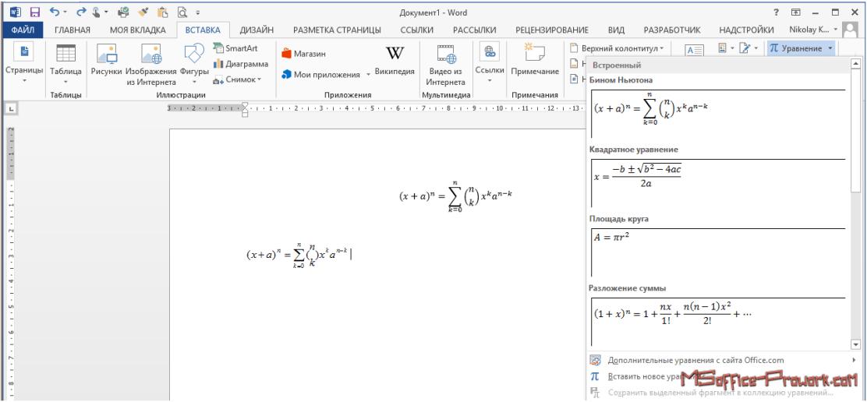 formula.pic.4