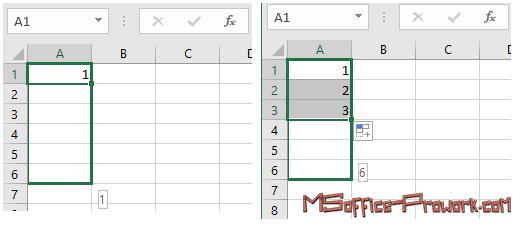 Демонстрация автозаполнения в Excel