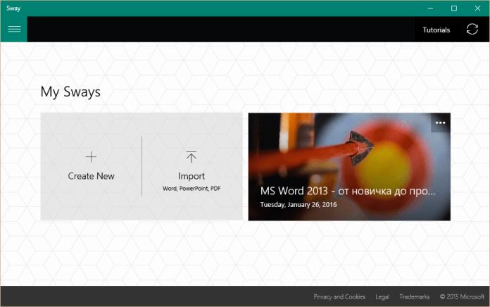 Sway приложение в Windows 10