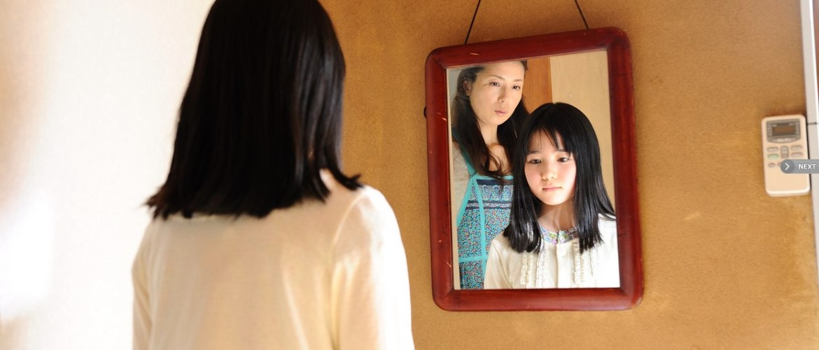 Kiyoshi Kurosawa's Psychological thriller PENANCE Arrives in Theaters, iTunes and Blu-ray