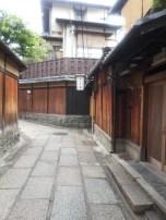στενό στο παλιό Kyoto