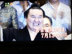 από την τηλεόραση, ο νέος πρωταθλητής Sumo