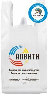 Пакет майка ПНД (шуршащий полиэтилен) с логотипом Алвити