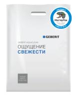 Белый ПВД пакет 70 мкм, размер 30*40 см, вырубная ручка, шелкография, с логотипом в два цвета производителя сантехнического оборудования GEBERIT