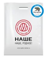 ПВД пакет 70 мкм, размер 30*40 см с вырубной ручкой и логотипом в два цвета текстильной фабрики Наше