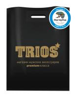 Пакет из ПВД 70 мкм с нанесением бренда магазина мужских аксессуаров TRIOS на одну сторону
