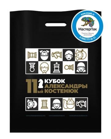 ПВД пакет, 30*40, толщина 70 мкм, с вырубной ручкой и логотипом11 Кубок Александры Костенюк