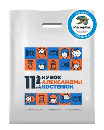 ПВД пакет, 30*40, толщина 70 мкм, с вырубной ручкой и логотипом Кубок Александры Костенюк