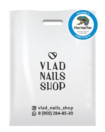 Пакет из ПВД с логотипом Vlad Nails Shop, Владивосток, 50 мкм, 15*21, белый