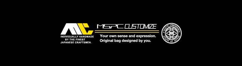 *除了聯名包現在還有MSPC CUSTOMIZE:master-piece 客製化 1