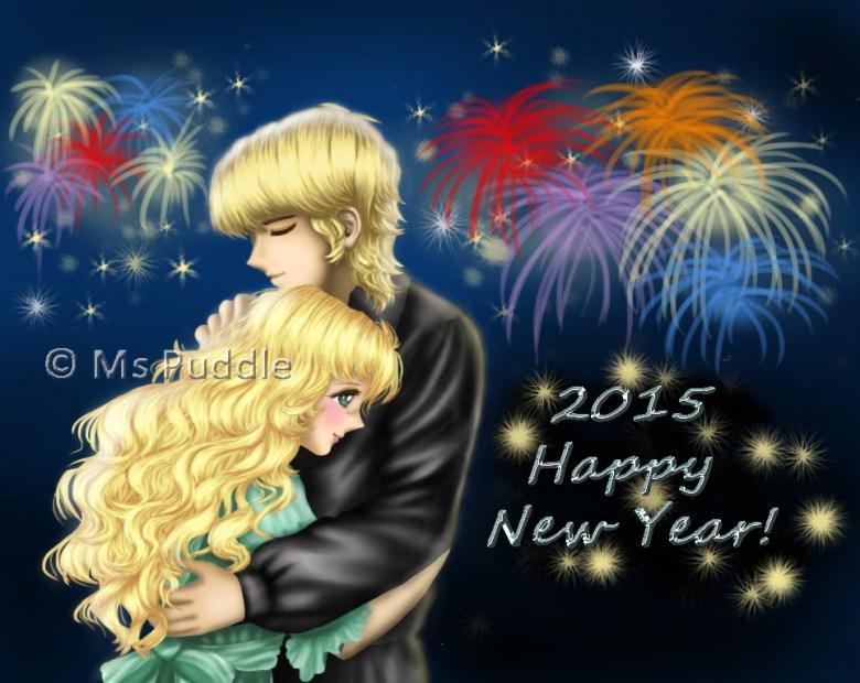 Diary_Albert_Candy_Fireworks_2015