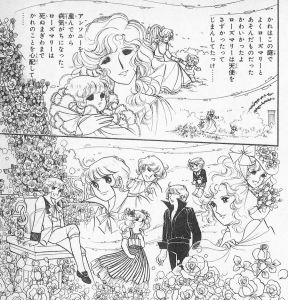 キャンディキャンディ第09巻167-001