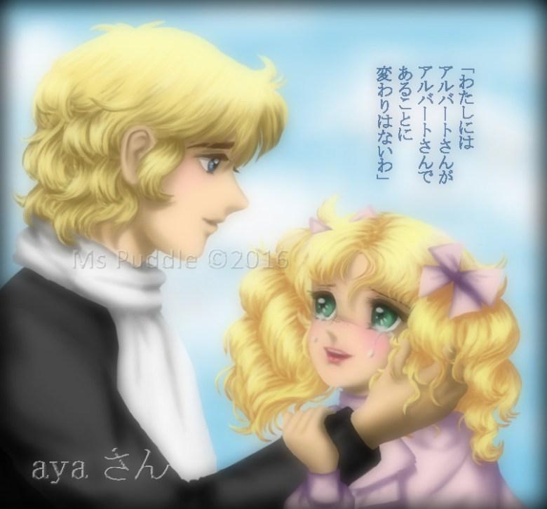 Before embrace-aya san