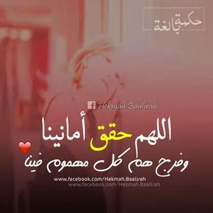 صور دينية جميلة وخلفيات إسلامية للفيس والواتس موقع مصري