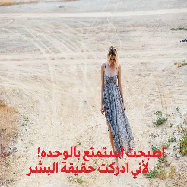 صور حزينه مؤثرة 2019 عليها عبارات حزن وفراق وأسى موقع مصري