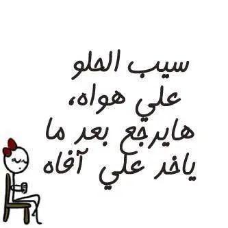 امثال شعبية موقع مصري