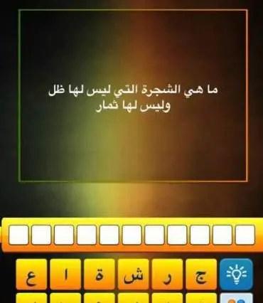 حل لغز عمله بريطانيا مكونه من 8 حروف موقع مصري