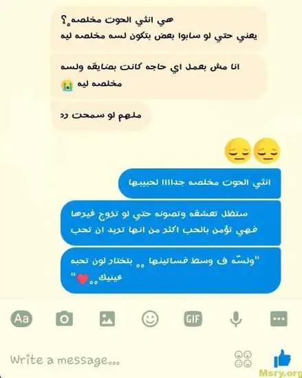تفاصيل برج الحوت اليوم موقع مصري