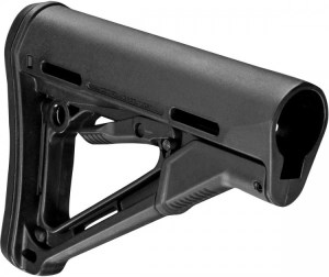 CTR Compact/Type Restricted Stock